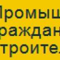 Сити Билдинг Компани ООО СБК
