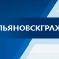 Ульяновскгражданпроект ООО