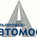 Ульяновск-Автомост ОАО