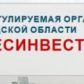 СРО Ассоциация Строителей Новгородской Области Стройбизнесинвест НП СРО СНО СБИ