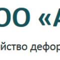 АэроМост ООО