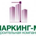 Паркинг-М ООО