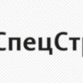 СпецСтрой 31 ООО