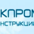 Курскпромтеплица ЗАО