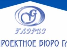 Глорис ООО Проектное Бюро