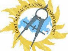 Дальсельэнергопроект ООО