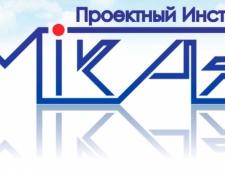 MIKAZ МИКАЗ ООО Проектный Институт MIKAZ PROEKT