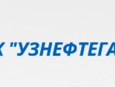 Узнефтегаздобыча Акционерная Компания O'zlitineftgaz