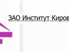 Кировагропромпроект ЗАО