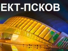 Проект-Псков ООО