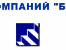 Балт–Транском ООО Группа Компаний