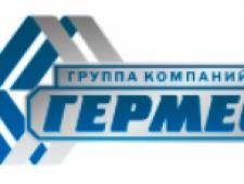 Гермес ПКП ООО Группа Компаний