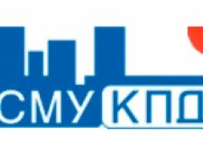 СМУ КПД ООО Строительно-Монтажное Управление Крупнопанельного Домостроения