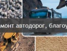 ДЭУ-71 Обособленное Подразделение Дорожно-Эксплуатационное Управление №71 РУП Могилевавтодор