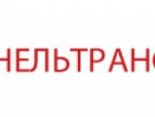 ТоннельТрансСтрой ООО Группа Компаний