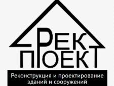 Рекпроект+ ООО