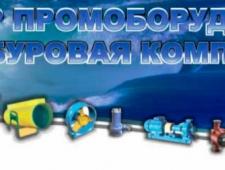 Каскад-М ООО