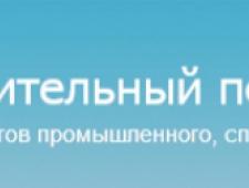 Строительный Поток-04 ЗАО СП-04