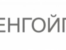 Уренгойгоравтодор ОАО УГАД