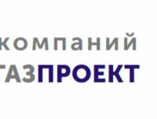 Удмуртгазпроект ООО Группа Компаний