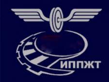 Ижевское Предприятие Промышленного Железнодорожного Транспорта ЗАО ИППЖТ