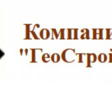 ГеоСтройПроект ООО ГСП