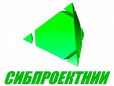 СибпроектНИИ ООО