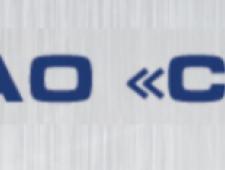 СибВАМИ ОАО Сибирский Научно-Исследовательский Конструкторский и Проектный Институт Алюминиевой и Электродной Промышленности