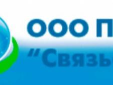 ПМК-307 Связьстрой-3 ООО Передвижная Механизированная Колонна №307