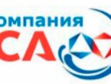 АЛРОСА-Лена ОАО Судоходная Компания