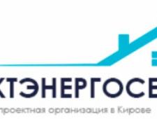 Проектэнергосервис ООО ПЭС