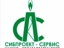 Сибпроект-Сервис ООО Научно-Исследовательский и Проектный Институт