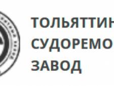 Тольяттинский Судоремонтный Завод ООО ТСРЗ