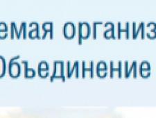 СРО Ассоциация Объединение Проектировщиков СпецПроект НП