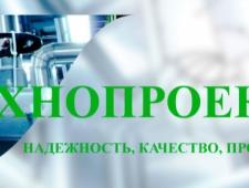 Технопроект НВТИСИЗ ООО