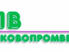 Балаковопромвентиляция ООО