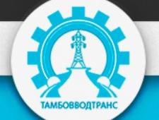 Тамбовводтранс ОАО