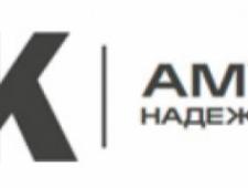 АНК-Холдинг ООО Амурская Надежная Компания