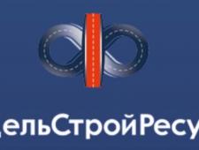 ИдельСтройРесурс ООО