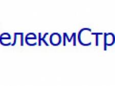 ТелекомСтройПроект ООО ТСП