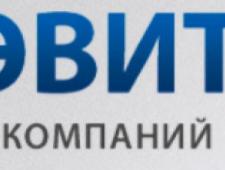 Эвитас ООО Группа Компаний Акмисс
