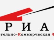 Триал ООО Строительно-Коммерческая Фирма