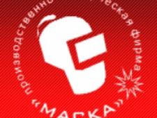 Маска ООО Производственно-Коммерческая Фирма