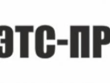 ЭТС-Проект ООО