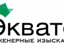 Экватор ООО