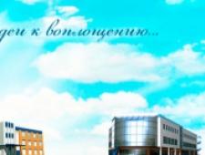 Строительно-Монтажное Управление №27 ООО СМУ-27