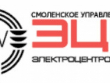 Смоленское Управление — Филиал АО Электроцентромонтаж ЭЦМ-Смоленск
