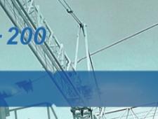 Строительно-Монтажное Управление №200 ООО СМУ-200 СМУ №200