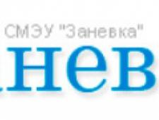 Строительно-Монтажное Эксплуатационное Управление Заневка ООО СМЭУ Заневка