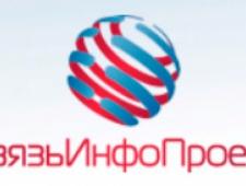 СвязьИнфоПроект ООО